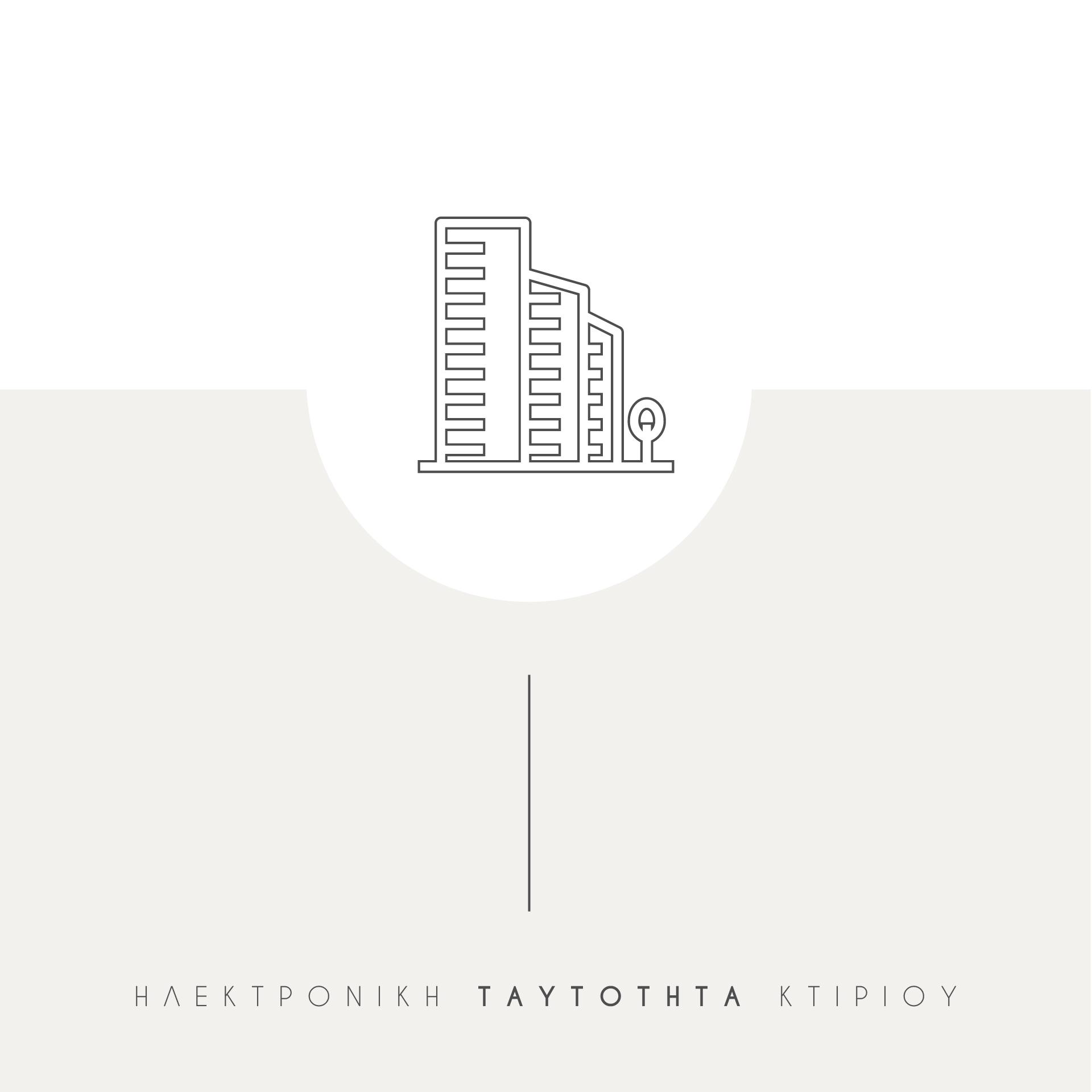 ilektroniki-taytotita-ktirou-12